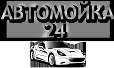 Автомойка   на Большой Переяславской 24 часа