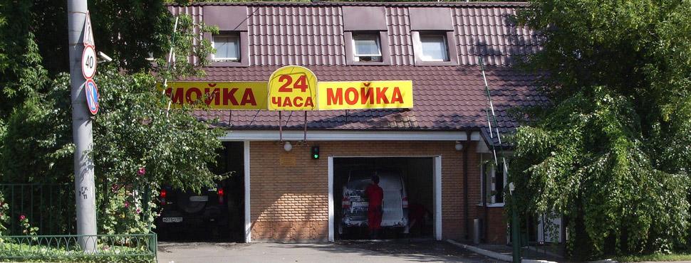 Автомойки Москвы , автомойка метро Проспект Мира